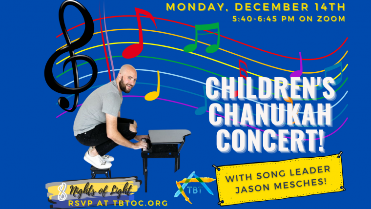 Children's Chanukah Concert with Jason Mesches