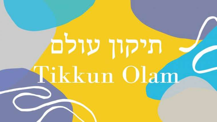 Get Involved! Tikkun Olam Projects
